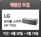LG ���ͺ?��Ŀ NP7550 ü���