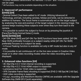 G9/GH5/GH5S 펌웨어 업데이트 내용