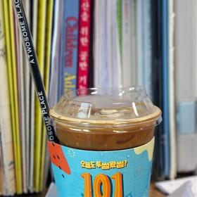 [a6000 + 35/28] 오후 커피 사진