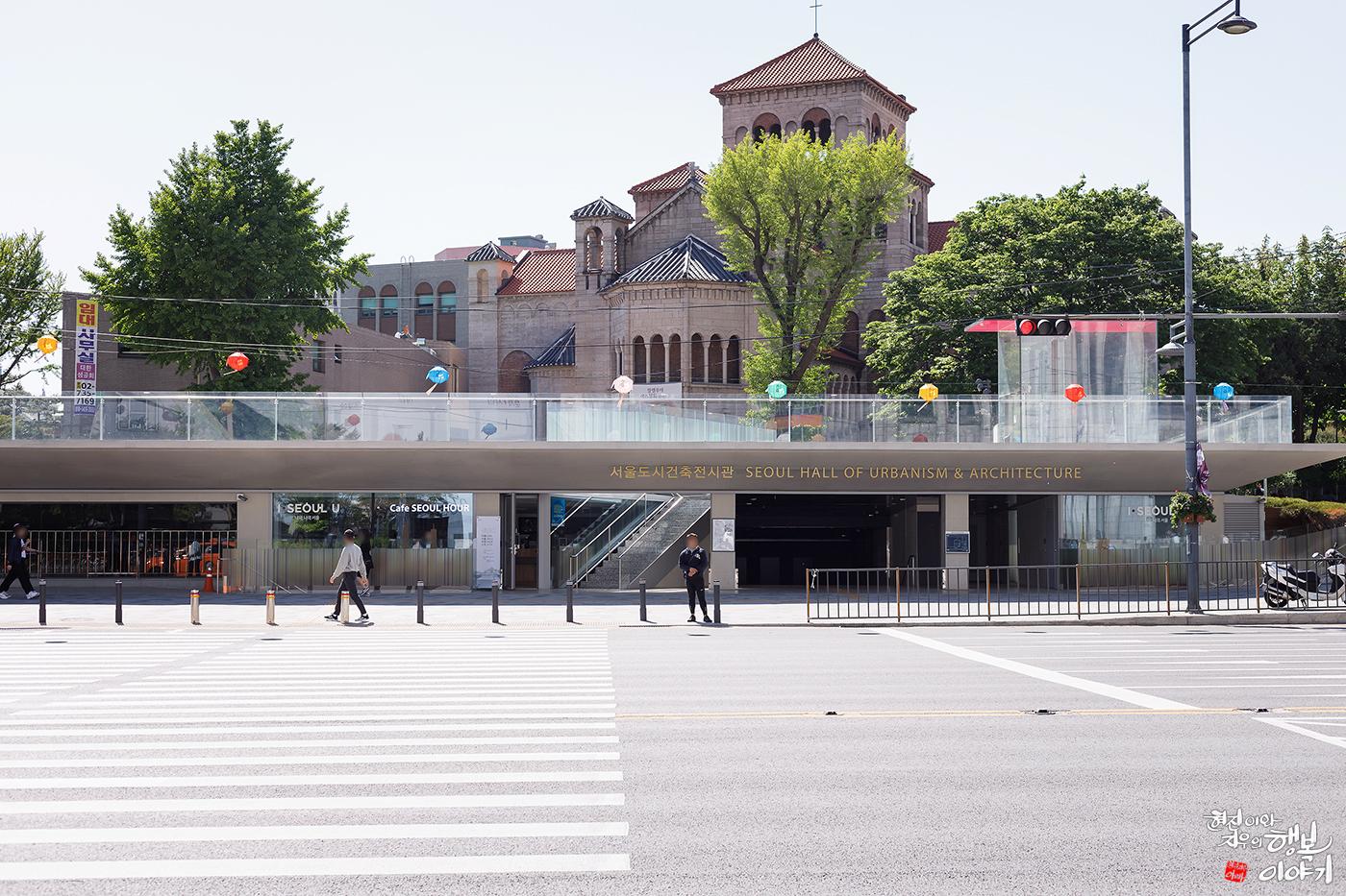 [EOS R] 서울도시 건축 전시관