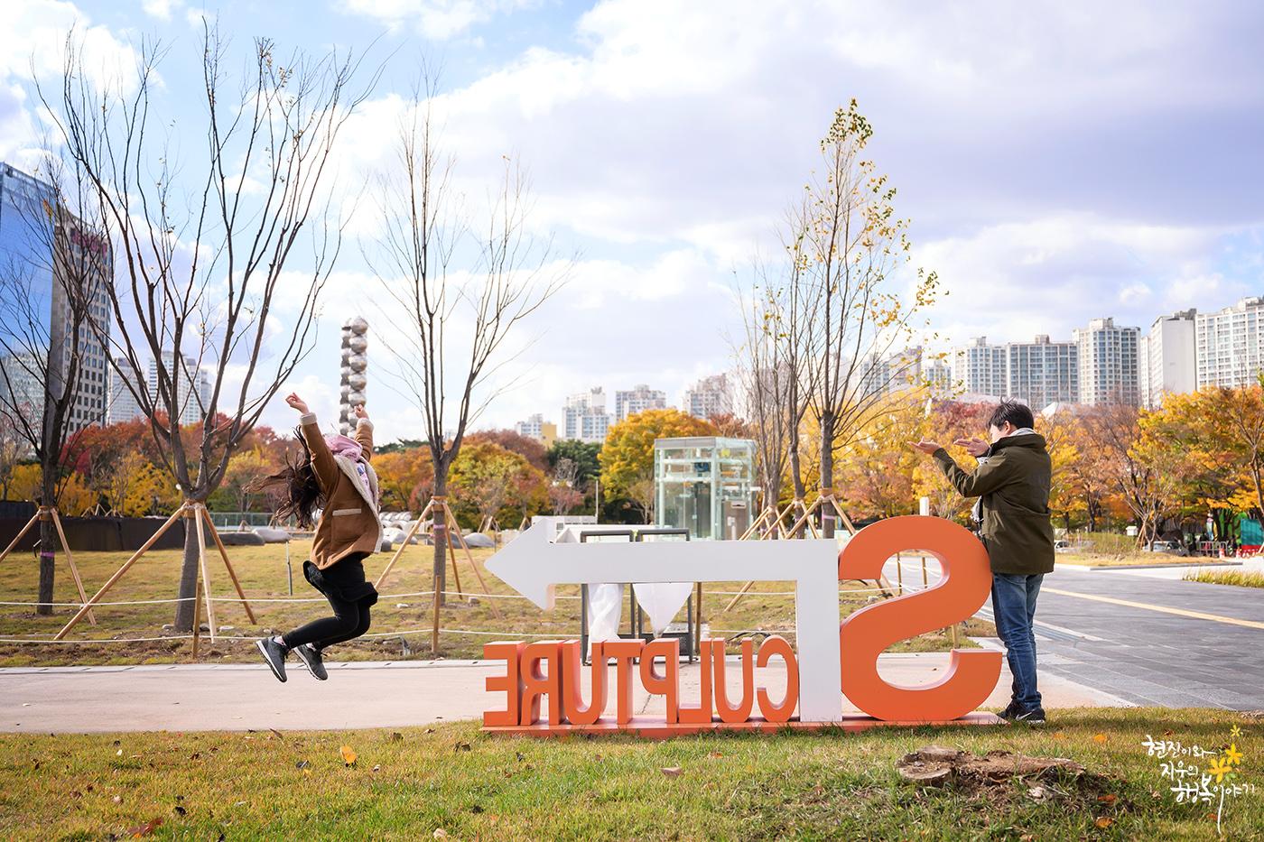 [Z7] 사진 놀이