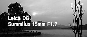 Leica 15mm F1.7
