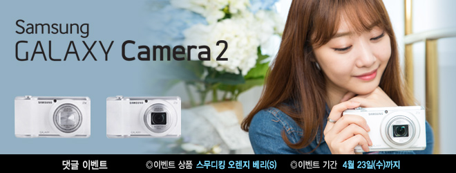 [����] �Z | See more, Do more, Share More! Samsung Galaxy Camera 2