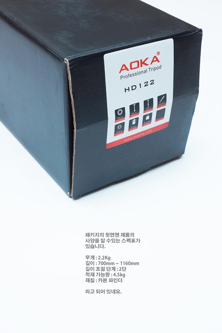 스테디캠, 모노포드, 미니집을 하나의 장비로, 아오카 HD122 ...