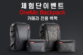 PGYTECH OneMo Backpack 카메라가방 체험단 모집