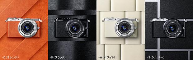 Panasonic Lumix GM1 - L'hybride le plus compact du marché - Page 3 Revol_getimg