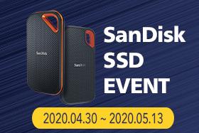 SanDisk 외장 SSD EVENT!